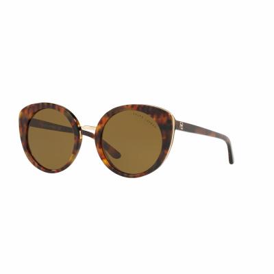Ralph Lauren Sunglasses RL816552501773