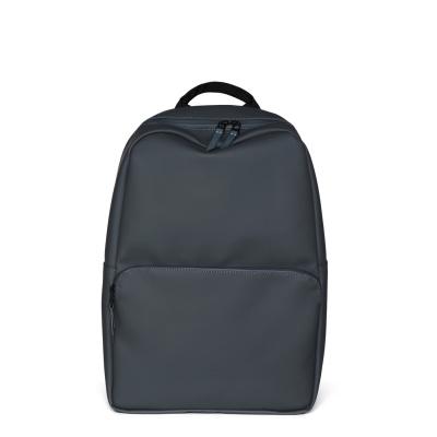 Rains Backpack R1284-05