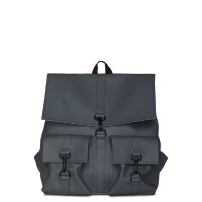 Rains Backpack R1374-05