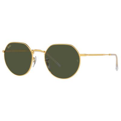 Ray-Ban Sunglasses RB3565191427