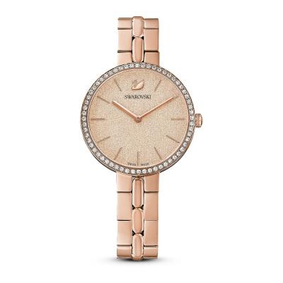 Swarovski Cosmopolitan Watch 5517800