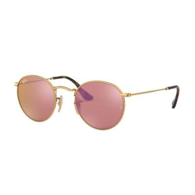 Ray-Ban Sunglasses RB3447N001Z250