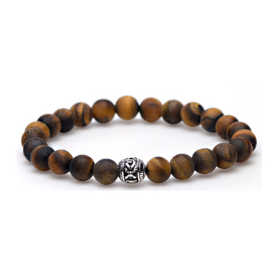 Karma Tiger Without Fear Silver Round Bead Armband 86430