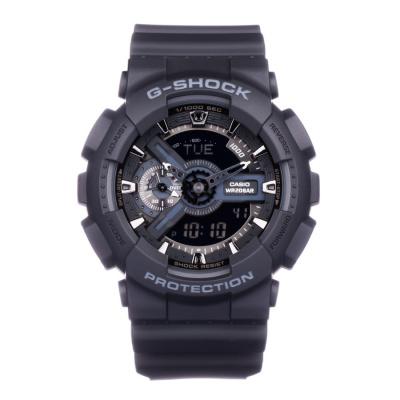 Casio G-Shock horloge GA-110-1BER