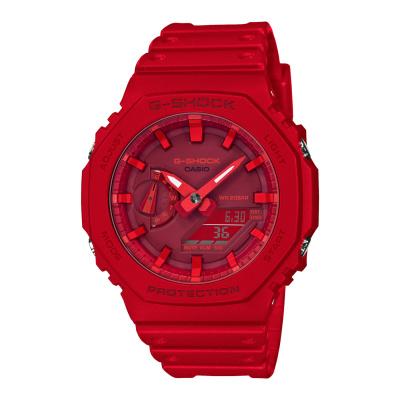 G-Shock Classic watch GA-2100-4AER
