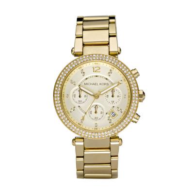 Michael Kors watch MK5354