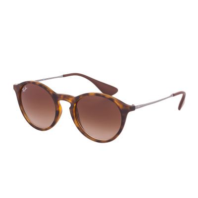 Ray-Ban Youngster zonnebril Rubber Havana RB4243 865/13